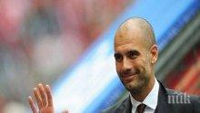 Пеп Гуардиола поиска огромна промяна във футбола