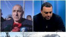 ИЗВЪНРЕДНО! Борисов рискувал живота си, за да слезе при пожарникарите, обезопасяващи цистерните