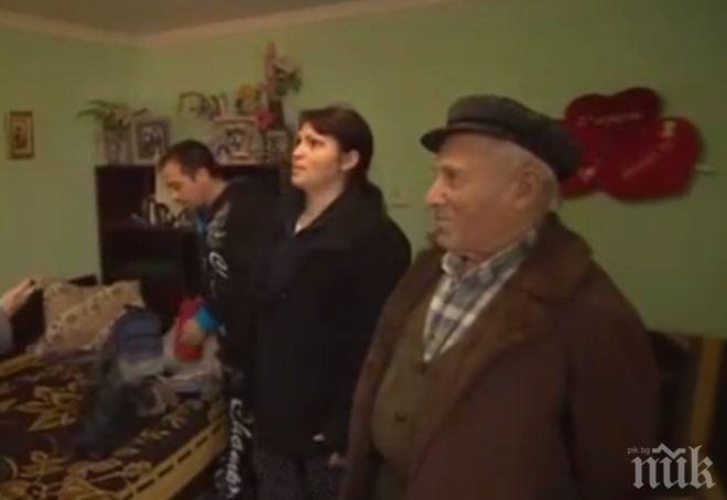 Адът в Хитрино провалил рожден ден в едно от семействата