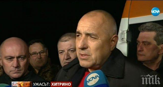 Бойко Борисов след заседанието на Кризисния щаб: Няма информация за нови жертви