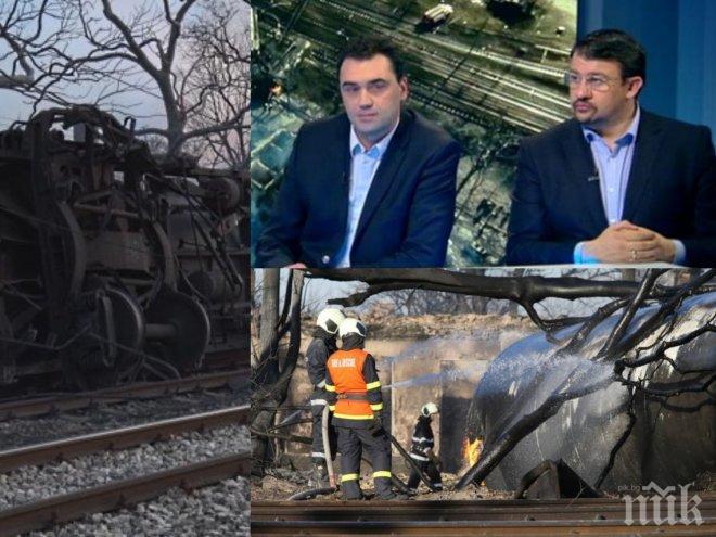 ЕКСКЛУЗИВНО: До няколко часа чакаме данните от черната кутия от взривилия се влак