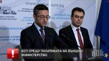 ПЪРВО В ПИК TV: Вигенин хвърли бомбата: Външно министерство участва в огромна корупционна схема (ОБНОВЕНА)
