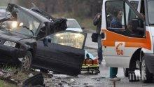 Трагедия: Адска катастрофа уби 36-годишен мъж