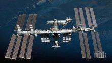 Мистерия! Камерите на МКС от Космоса заснеха на Земята червена експлозия с неизвестен произход (ВИДЕО)