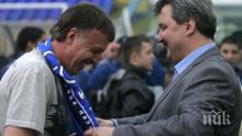 От архива! Батков култов: Сираков помогна за титлите на Литекс, сега помага и на ЦСКА