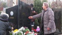 ПИК TV: Десетокласник получи стипендия в памет на герой от Кербала