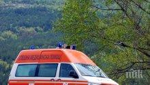 Ужасяваща смърт потресе Шуменско! Пастир уби колега и избяга