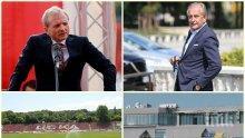 """Докъде стигнахме! Извънредни събрания на """"Армията"""" и """"Герена""""! Българският футбол се разпада или..."""