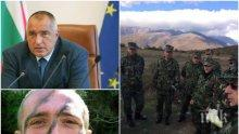 ИЗВЪНРЕДНО! Борисов разпореди: Армия се включва в търсенето на Тодор в Стара планина