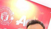 Бербатов посети Юнайтед, снима се с приятеля си Уейн Рууни