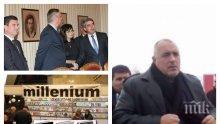 ИЗВЪНРЕДНО! Премиерът Борисов с важна информация за пострадалите от Хитрино, защо арестуват българи в САЩ и Германия и какво ще прави РБ с мандата и ГЕРБ - гледайте само в новините на ПИК ТV