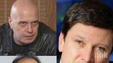 ИЗВЪНРЕДНО В ПИК! Най-после изритаха скандалния Павел Станчев от Би Ти Ви заради Слави Трифонов - румънец го сменя на шефския пост