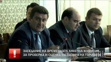 ИЗВЪНРЕДНО В ПИК TV! Валентин Златев говори пред депутатите за картела на горивата - гледайте НА ЖИВО (ОБНОВЕНА/СНИМКИ)