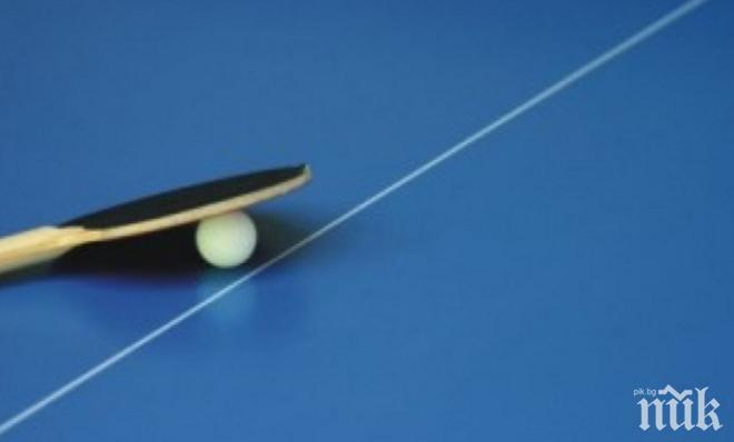 България изпусна Русия на тенис на маса