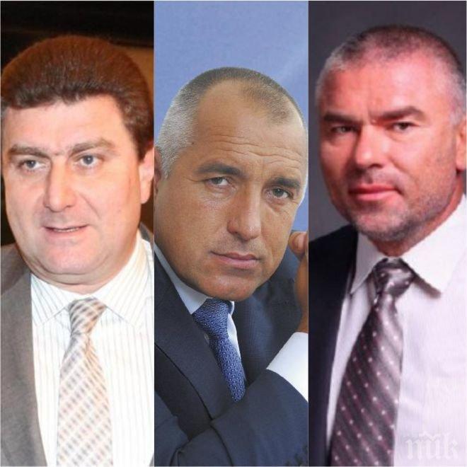 Борисов с първи коментар за картела на горивата! Ето какво отговори премиерът на обвиненията за политически натиск и чадър