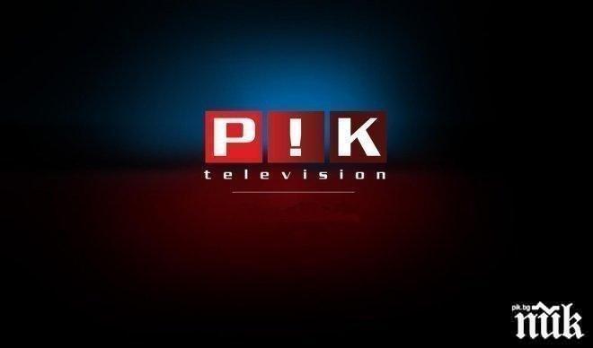 ИЗВЪНРЕДНО! Лют скандал с Кристалина Георгиева в парламента - вижте в новините на ПИК TV