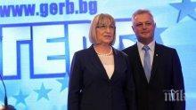 Цецка Цачева: Президентските избори бяха мажоритарни, не загуби ГЕРБ, а аз