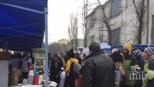 ПРАЗНИЧНО! Опашка за фермерски стоки в центъра на София