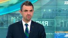 Явор Хайтов: Кабинет без ГЕРБ? Невъзможен е в този парламент