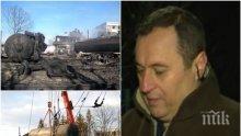 ИЗВЪНРЕДНО! Кметът на Хитрино с шокиращи разкрития след експертизата на прокуратурата! Същите влакове и преди минавали през селото с висока скорост