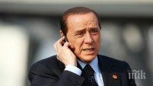 НЯМА ПРОШКА!  Италианската прокуратура иска нов процес срещу Берлускони