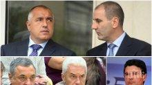 ИЗВЪНРЕДНО В ПИК TV! Заверата патриоти, ГЕРБ и реформатори се заплита - ето какво призна Зеленогорски (ОБНОВЕНА)