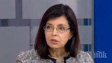 ПЪРВО В ПИК TV! Екшън в парламента: Кунева се скри от журналисти, играе на котка и мишка (ОБНОВЕНА)