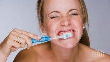 Няма да повярвате срещу коя мъчителна болест ни пази редовното миене на зъби!