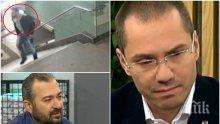 ИСКРИ В ЕФИРА! Джамбазки изригна: Циганите не са марсианци! Те са продукт на евроинтеграцията