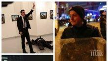 ИЗВЪНРЕДНО! Путин гневен: Кой е направлявал ръката на убиеца? Ето какво е крещял Алтънташ преди спецслужбите да го ликвидират (ВИДЕО)