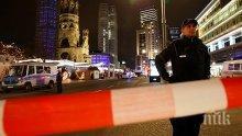 ИЗВЪНРЕДНО! Нова стрелба в Германия, има убит