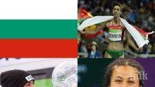 ИЗВЪНРЕДНО! Ето кой е новият Спортист номер 1 на България