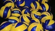 София, Варна и Русе ще приемат Световното по волейбол през 2018 година