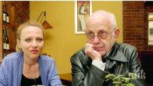 ГОРЧИВО! Ицко Финци най-сетне призна: Ожених се!