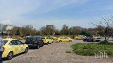 Блокада! Протест на таксита парализира Пловдив