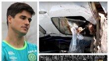 Обявиха виновниците за смъртта на Фелипе Машадо и Чапекоензе