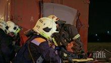 ИЗВЪНРЕДНО! Взрив на газ в московското метро, има ранени