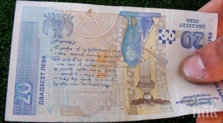 АРЕСТ! Спипаха мастит фалшификатор на пари в Бургас, пробутвал банкнотите на възрастни хора