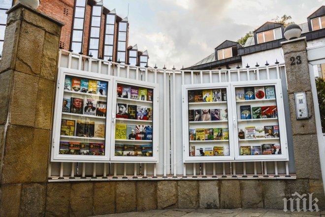НАЙ-ДОБРАТА КОЛЕДА! УТРЕ И В ПЕТЪК: BLACK FRIDAY за книги в центъра на София! Задава се невероятна разпродажба на шедьоври