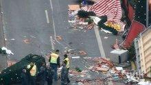 Гражданка на Чехия е сред жертвите в Берлин! Обезобразеното тяло е идентифицирано с ДНК тест