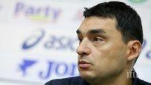 """Владо Николов с важен за """"сините"""" анализ"""