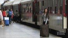 БДЖ пуска допълнителни вагони за празниците – вижте в кои влакове ще има повече места
