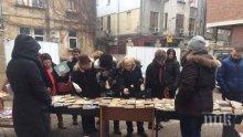 СЕНЗАЦИЯ В ПИК TV! Стотици столичани с подаръци-книги с невероятни намаления - уникална разпродажба в центъра на София
