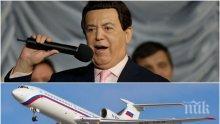 ЦЕЛУНАТ ОТ ГОСПОД! Йосиф Кобзон се спасил на косъм, трябвало да е на фаталния Ту-154