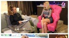 ЕКСКЛУЗИВНО ПО ПИК TV! Психопат заплаши да счупи краката на плеймейтката Светлана Василева