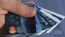ПАК СЕ ИЗЛАГАМЕ ПО СВЕТА! В Берлин задържаха българин, източвал кредитни карти