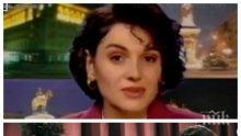 ЕКСКЛУЗИВНО! Ани Салич разкри коя е първата й любов и как са се целували! Водещата искала да работи във въздуха, но гадже я спънало