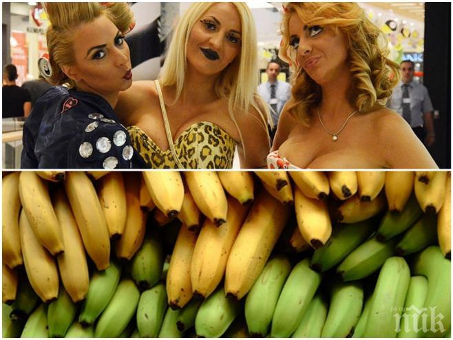СЕНЗАЦИЯ! Тризначките пак избиха рибата, вложиха всичките си пари в бизнес с банани