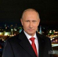 Путин с важно съобщение за войната в Сирия