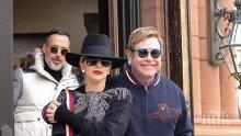 Лейди Гага  хапна и пийна по Коледа заедно с Елтън Джон и съпруга му